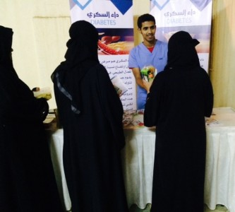 Saudi Young Leaders Exchange community development and volunteerism